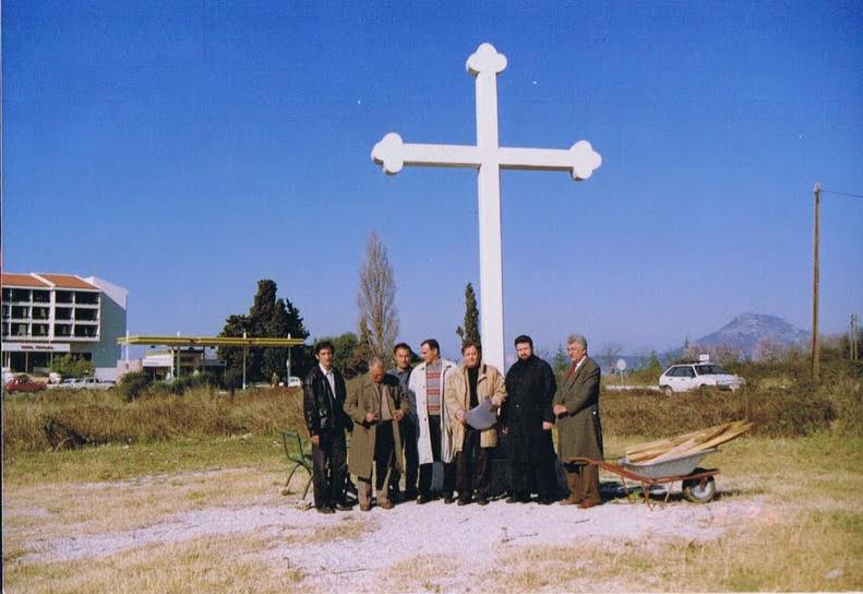 18.март 1995.г. - Тополица