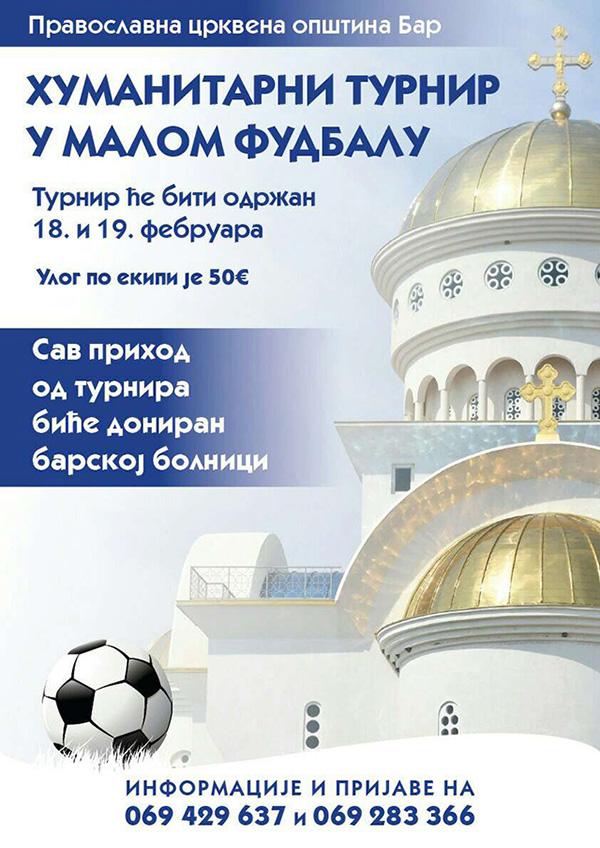 Хуманитарни-турнир-фудбал-600